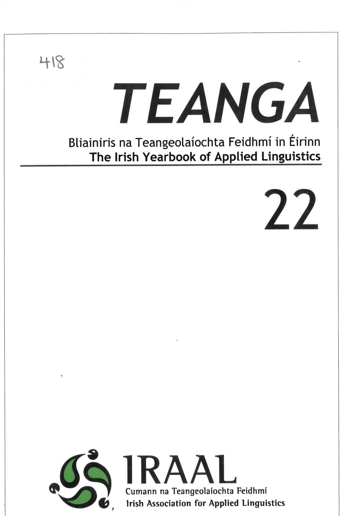 TEANGA 22 cover